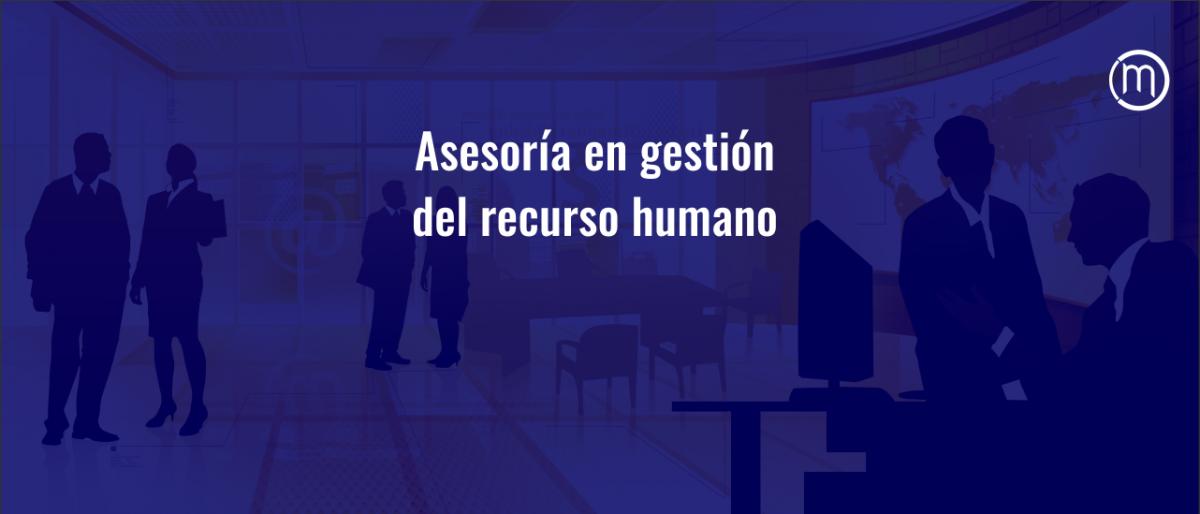 Enlace permanente a:Gestión del recurso humano